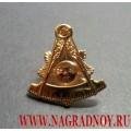 Значок с символикой Масонской ложи