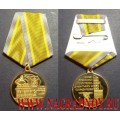 Медаль Ветеран военного строительства