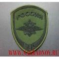 Нарукавный знак сотрудников МВД внутренняя служба для полевой формы