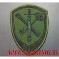 Нарукавный знак сотрудников подразделений обеспечения деятельности органов ВД для полевой формы