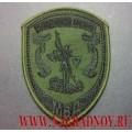 Нарукавный знак сотрудников ЦА МВД (юстиция) для полевой формы