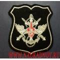 Нарукавный знак ФГГС ЦОВУ МО РФ для офисной формы чёрного цвета