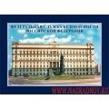 Календарь на 2015 год Здание КГБ СССР