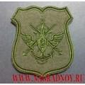 Нарукавный знак военнослужащих ЦОВУ МО РФ для полевой формы