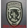Шеврон сотрудников Центрального аппарата МВД для специальной или полевой формы