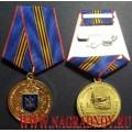 Медаль 60 лет 4-й бригаде ПВО