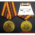 Медаль 70 лет Львовскому ВВПУ