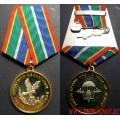 Медаль 80 лет Воздушно-десантным войскам