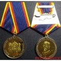 Медаль Долг Честь Мужество Доблесть