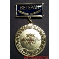 Медаль ФМС России Ветеран