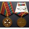 Медаль ГФС России За содействие
