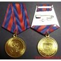 Медаль Кадетская За усердие 1 степени