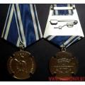Медаль Российского Казачества За государственную службу