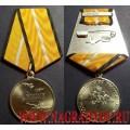Медаль Министерства обороны России За боевые отличия