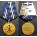 Медаль 50 лет Органам предварительного следствия МВД России