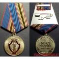 Медаль 60 лет Службе связи МВД России с эмалью