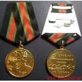 Медаль Участнику контртеррористической операции на Кавказе