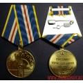 Медаль Участнику торжественного марша 1 степени