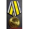 Медаль Участнику торжественного марша 2012 года