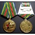 Медаль Воинское братство