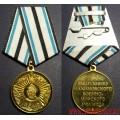 Медаль Выпускнику Нахимовского военно-морского училища