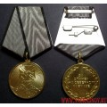 Медаль За службу на Северном Кавказе