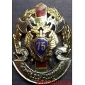 Нагрудный знак ПУ ФСБ по Амурской области 75 лет службе в г Шимановск
