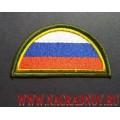 """Нашивка на рукав """"Флаг России"""" полукруг"""