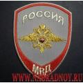 Шеврон Внутренняя служба МВД парадный