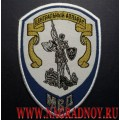 Нашивка жаккардовая Центральный аппарат МВД Юстиция на рубашку белого цвета
