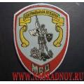 Нашивка жаккардовая Центральный аппарат МВД Внутренняя служба на рубашку голубого цвета