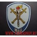 Нашивка жаккардовая сотрудников следственных органов МВД для рубашки голубого цвета
