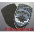 Шеврон МВД полиция с липучкой камуфляж Город