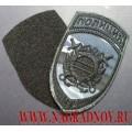 Шеврон полиция ОБ с липучкой камуфляж Город