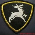 Нашивка на рукав Внутренних войск МВД олень