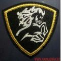 Нашивка на рукав Внутренних войск МВД конь