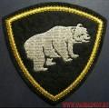 Нашивка на рукав Внутренних войск МВД медведь