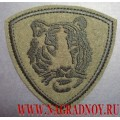 Нашивка на рукав полевая ВВ МВД тигр