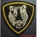 Нашивка на рукав Внутренних войск МВД тигр