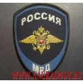 Шеврон жаккардовый для сотрудников МВД имеющих специальные звания юстиции