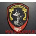 Шеврон жаккардовый для сотрудников Центрального аппарата МВД имеющих специальные звания внутренней службы