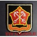 Шеврон Западного военного округа для формы ВМФ