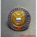 Фрачный значок 80 лет Правительственной связи ФСО России