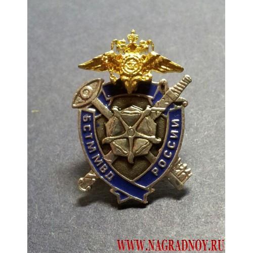http://nagradnoy.ru/image/cache/data-znachok-bstm-mvd-rossii-500x500-0.jpg