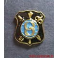 Лацканный значок Эмблема Восьмого управления Генерального штаба